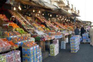 أسعار الفواكه والخضروات والأسماك اليوم 30 أكتوبر 2019 بسوق العبور للجملة