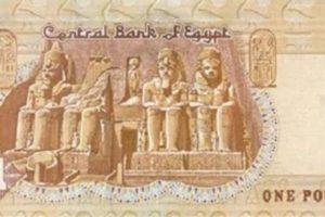 كيف يرى بنك الاستثمار بلتون اقتصاد مصر خلال العام الجديد 2020؟