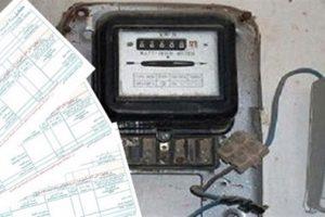 تعرف على.. المستندات المطلوبة لتغيير بيانات إيصال استهلاك الكهرباء