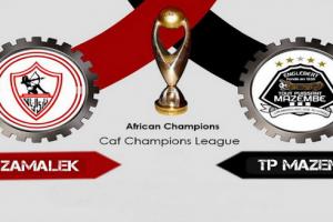 نتيجة مباراة الزمالك ومازيمبي بث مباشر اليوم TP Mazembe vs El Zamalek يلا شوت الجديد في دوري أبطال أفريقيا 2020