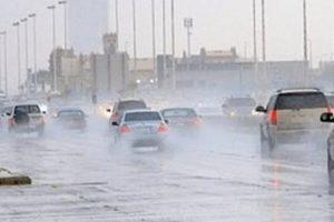 الأرصاد الجوية تعلن غداً أمطار على القاهرة وانخفاض الحرارة 4 درجات وسرعة الرياح 37 كم