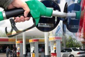 توقعات.. بارتفاع أسعار البنزين مع بداية يناير القادم 2020