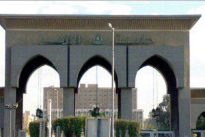 عميد لغة عربية جامعة الأزهر يصدر قرارات هامة بشأن الحظاظات والبنطلونات المقطعة
