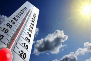 الأرصاد الجوية تعلن عن توقعاتها لطقس غدًا الأحد مائل للدفء حتى شمال الصعيد