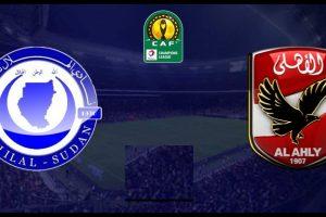 نتيجة وملخص أهداف مباراة الأهلي والهلال Al Ahly vs Al Hilal Omdurman يلا شوت الجديد الاهلي في دوري أبطال أفريقيا 2019