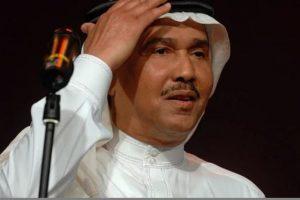 محمد عبده يثير حالة من الجدل بالسعودية بعد انتشار نبأ وفاته