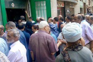 اليوم بدء صرف معاشات شهر ديسمبر المحولة لبنك ناصر وهيئة البريد