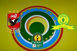 نتيجة وملخص أهداف مباراة الأهلي وصن داونز Al Ahly vs Sundowns يلا شوت الجديد الاهلي في دوري أبطال أفريقيا 2020
