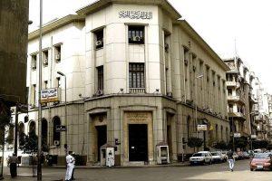 خلال 5 أشهر ارتفاع تحويلات المصريين بالخارج إلى 11 مليار دولار