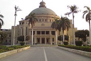 جامعة القاهرة تعلن عن موعد نتائج امتحانات الفصل الدراسي الأول لكلية التجارة