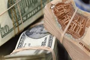 تراجع جديد بسعر صرف الدولار أمام الجنيه بمنتصف تعاملات اليوم الخميس