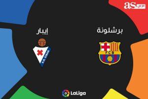 نتيجة وملخص أهداف مباراة برشلونة وإيبار اليوم 22-2-2020 يلا شوت الجديد برشلونة في الدوري الإسباني