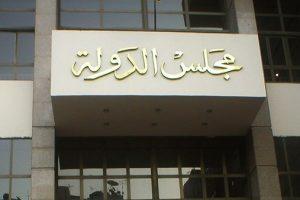 التفاصيل كاملة عن رفض المحكمة الإدارية فرض الحراسة على نقابة المحامين