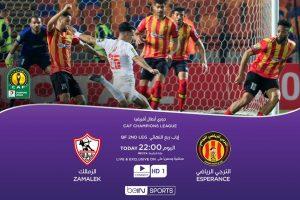 نتيجة وملخص أهداف مباراة الزمالك والترجي Esperance vs El Zamalek اليوم يلا شوت الجديد الزمالك مباشر دوري أبطال أفريقيا 2020