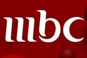 تردد قناة ام بي سي 1 2020 لمتابعة الدراما والمسلسلات .. قناة MBC 1 2020 المجانية على نايل سات