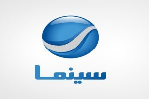 تردد قناة روتانا سينما 2020 لمتابعة الأفلام المصرية .. قناة Rotana Cinema 2020 المجانية على نايل سات