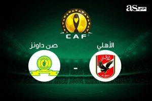 نتيجة وملخص أهداف مباراة الأهلي وصن داونز Sundowns vs Al Ahly يلا شوت الجديد الاهلي في دوري أبطال أفريقيا 2020