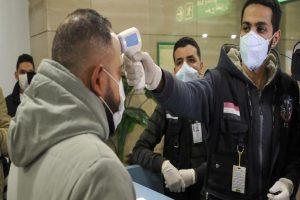 إحصائيات كورونا بمصر.. محافظة القاهرة تتصدر القائمة بعدد 175 إصابة