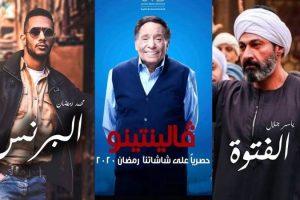 تردد قنوات ام بي سي 2020 لمتابعة مسلسلات رمضان .. قنوات mbc 2020 المجانية على النايل سات