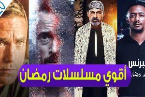 تردد قنوات النهار 2020 لمتابعة مسلسلات رمضان .. قنوات El Nahar 2020 المجانية على النايل سات