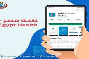 """التفاصيل كاملة.. عن تطبيق """"صحة مصر"""" والتحديثات المدرجة عليه لتلقي بلاغات الاشتباه بكورونا"""
