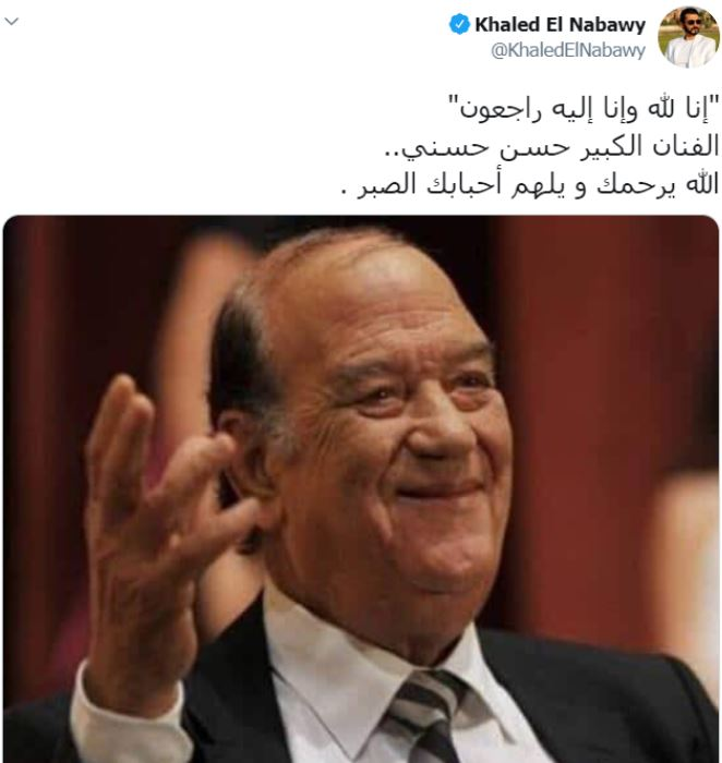 خالد النبوي ينعي رحيل حسن حسني