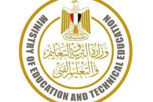 وزارة التعليم تعلن عن نتائج أبحاث الطلاب إلكترونياً عبر منصة ادمودو