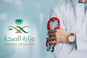 السعودية تطلق منصة صحية إلكترونية عن فيروس كورونا