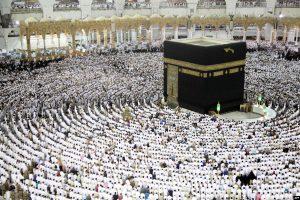 وزارة الصحة السعودية تعلن عن شروط الحج هذا العام 2020