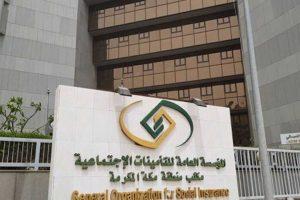 لدعم العاملين السعوديين بالقطاع الخاص اعتماد عقوبات المخالفين
