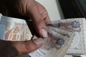 الجنيه المصري على قائمة الأفضل أداءاً لعملات الأسواق الناشئة