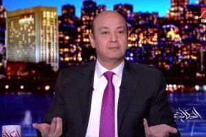 عمرو أديب يعني رجاء الجداوي.. أخذت معها كل المعاني الجميلة