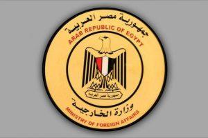 شروط جديدة لدخول المصريين إلى الأراضي السودانية