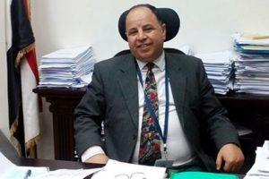 المالية: تحسين هيكل الأجور كلف الدولة 105 مليارات جنيهاً مصرياً