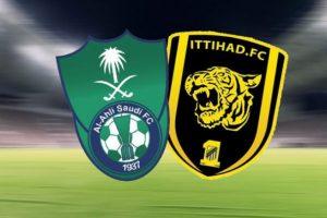 مشاهدة مباراة الأهلي والاتحاد بث مباشر اليوم 9-8-2020 يلا شوت الجديد ديربي جدة في الدوري السعودي للمحترفين