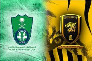موعد مباراة الاتحاد والأهلي اليوم الأحد 9-8-2020 في الدوري السعودي للمحترفين