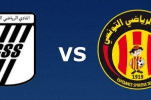 يلا شوت مشاهدة بث مباشر مباراة الترجي والصفاقسي اليوم الأربعاء 12-8-2020 في الدوري التونسي