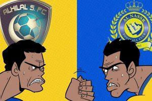 موعد مباراة النصر والهلال اليوم الأربعاء 5-8-2020 في الدوري السعودي للمحترفين