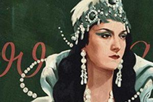 جوجل يحتفل بذكرى ميلاد بهيجة حافظ