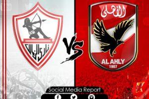 نتيجة وملخص اهداف مباراة الزمالك والأهلي Zamalek vs Al Ahly يلا شوت الجديد الاهلي في الدوري المصري 2020