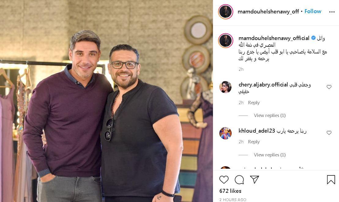 ممدوح الشناوي ينعي وائل المصري