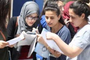 استعلم عن نتيجة الثانوية العامة 2020 |اوائل الثانوية العامة 2020 |تعرف على نتيجة الثانوية العامة برقم الجلوس الآن من مصراوي واليوم السابع وبوابة الثانوية العامة