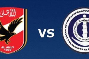 يلا شوت مشاهدة بث مباشر مباراة الأهلي والترسانة اليوم الأربعاء 30-9-2020 في كأس مصر