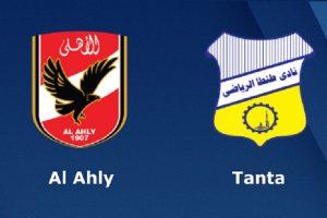 يلا شوت مشاهدة مباراة الأهلي وطنطا بث مباشر اليوم 26-9-2020 في الدوري المصري الممتاز