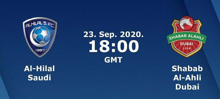 نهائي رولان غاروس بث مباشر 2020