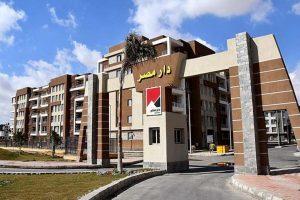 الأحد القادم بدء تسليم 240 وحدة سكنية بدار مصر بالأندلس