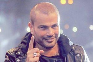 تعرف على.. حجم ثروة عمرو دياب