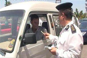 الحبس والغرامة عقوبة السير برخصة منتهية في قانون المرور الجديد