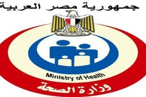 حصيلة فيروس كورونا في مصر