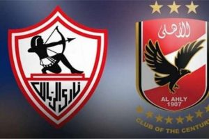 حكم مباراة الأهلي والزمالك اليوم الجمعة 27-11-2020 في نهائي دوري أبطال إفريقيا